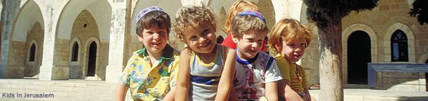 images/banner/kids-in-jerusalem.jpg